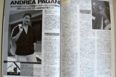 """Jazz Life"", Japan - December 2008"